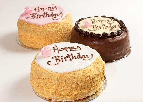 Chocolate Madeira Birthday Cake - Doreen's Bakery